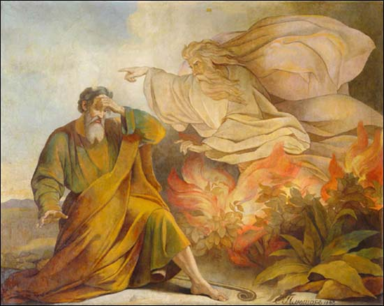 God appears to Moses in the Burning Bush