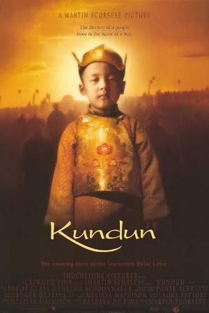 Kundun theatrical release poster