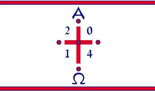 A Ω 2014