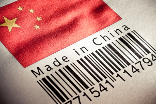 Made in China tag